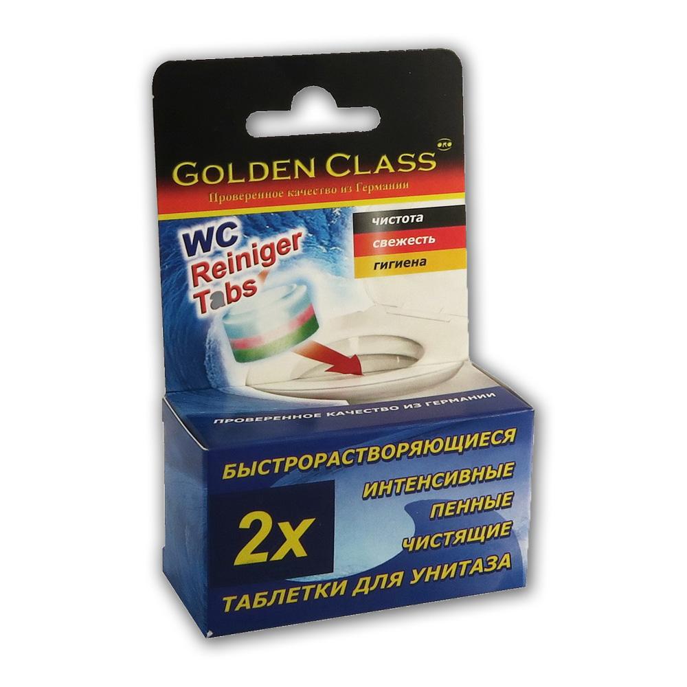 GoldenClass Таблетки для унитаза и смывного бочка купить оптом