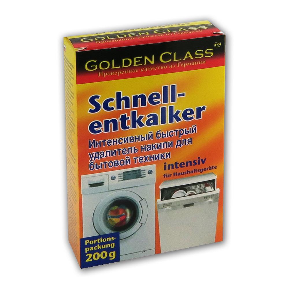 GoldenClass Интенсивный удалитель накипи для ПММ, стиральной машины и других водонагревающих приборов купить оптом
