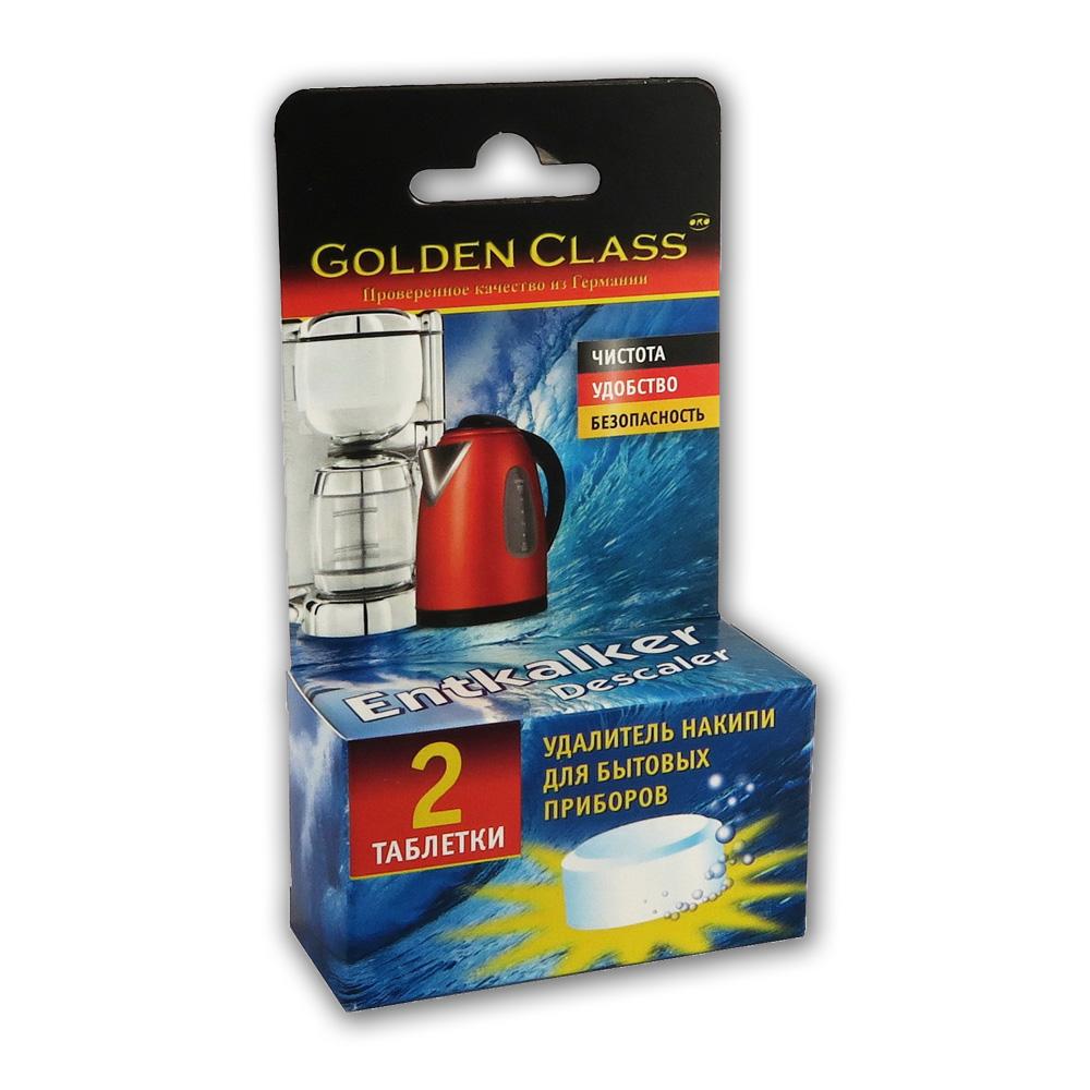 GoldenClass Концентрированное чистящее средство для удаления извести и накипи для всех приборов купить оптом