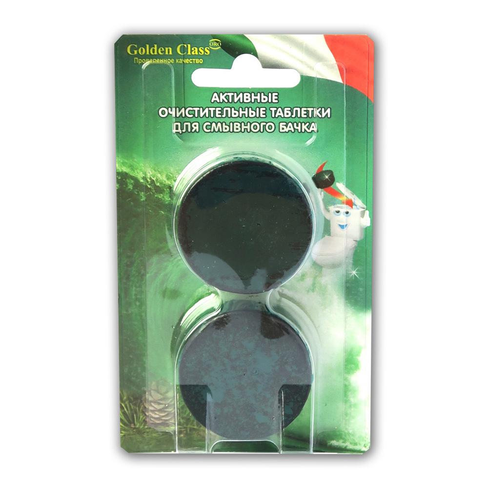 GoldenClass Активные очистительные таблетки для смывного бочка купить оптом
