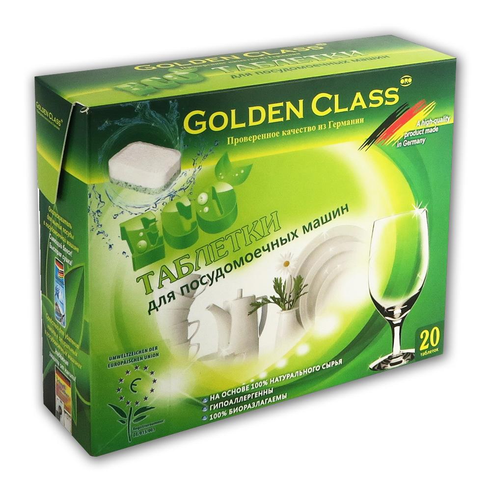 GoldenClass ЭКО таблетки для ПММ из натурального сырья купить оптом
