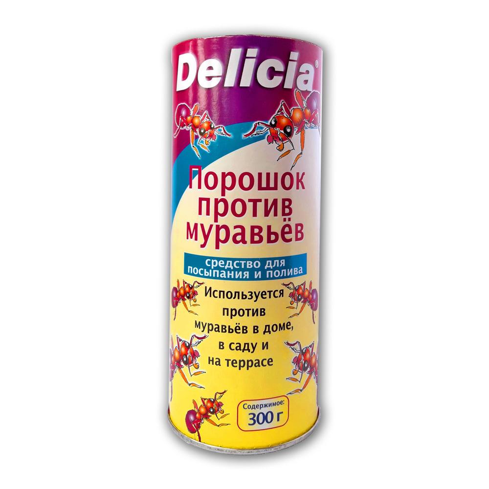 Delicia Активная пищевая гранулированная приманка для муравьев в виде порошка купить оптом
