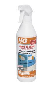 HG Очиститель-спрей для ковров и обивки купить оптом