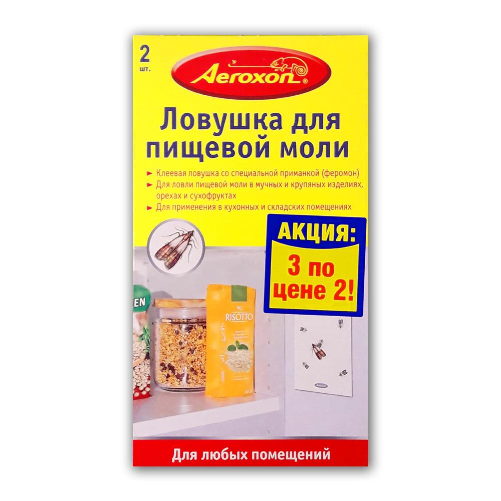 Aeroxon Липкая ловушка для одежной моли купить оптом