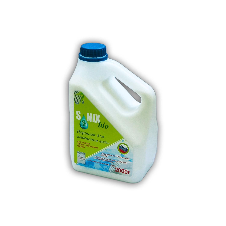 Sonix Bio Порошок для смягчения воды и предотвращения образования накипи в стиральных машинах купить оптом